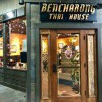 Bencharong Thai House